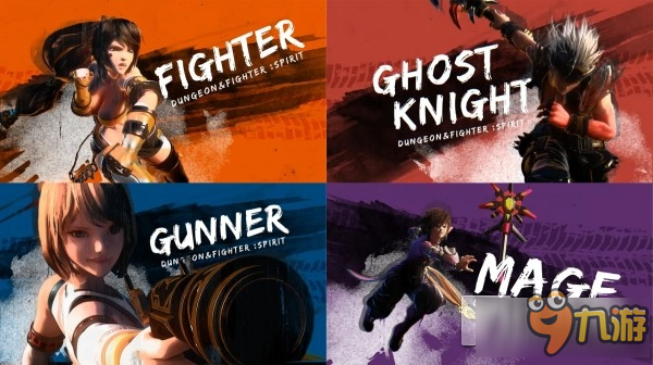 《地下城与勇士:魂》四职业技能演示 3D画面展现流畅打击