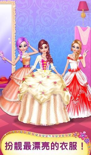 公主时尚娃娃事故