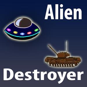 UFO的终结者 UFOs Terminator