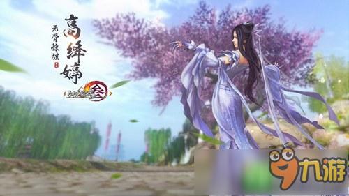 《剑网3:指尖江湖》琴魔视频彩蛋 七秀曝光亮相