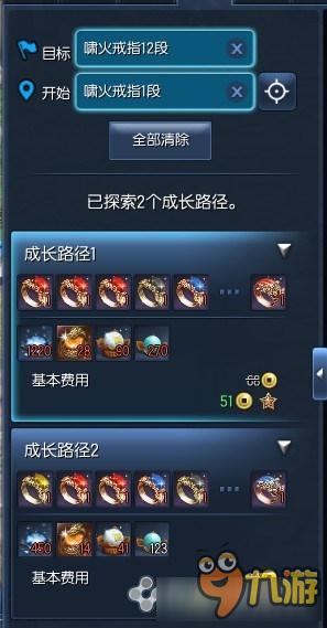 http://www.qwican.com/youxijingji/1608733.html