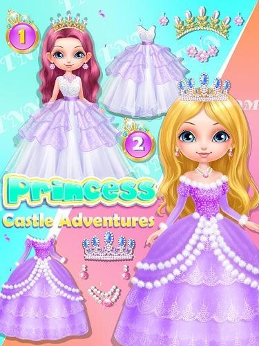 可爱宝贝公主服装
