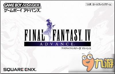 最终幻想4图文攻略流程详解 FF4全流程攻略