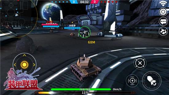 坦克对战新体验!装甲联盟天梯赛即将上线