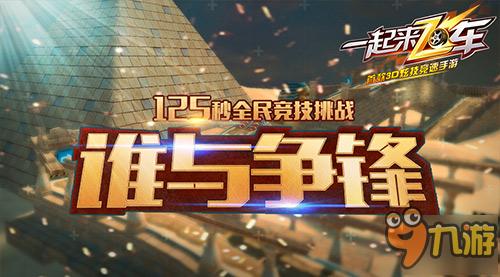 2019《破解版欧美单机游戏》豆瓣3.3