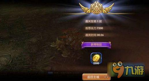 龍之谷手遊黑暗神殿怎麼玩 黑暗神殿技巧
