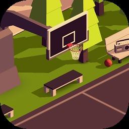 街头篮球 完美版