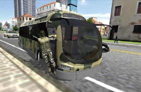公交车司机陆军