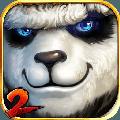 太极熊猫2(神魔之魂)