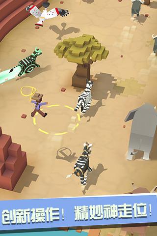 疯狂动物园下载_安卓手机单机电脑破解版游戏攻略
