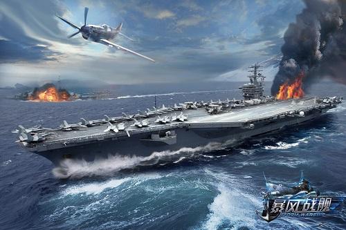 《暴风战舰》决战中途岛!太平洋形势逆转之战!