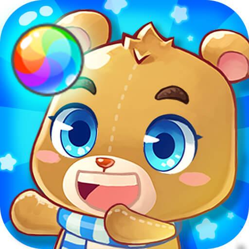 欢乐泡泡熊