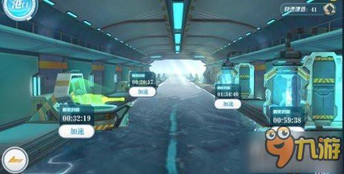 蔚蓝战争游戏基础系统的功能作用介绍