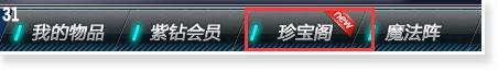http://www.rhwub.club/youxijingji/2355362.html