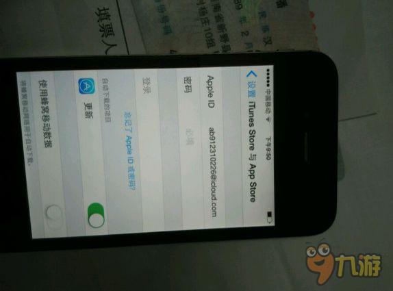 我的苹果6S遗忘lD暗码了如何办?6plus可以解锁吗