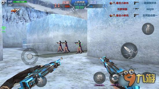 <a id='link_pop' class='keyword-tag' href='http://www.9game.cn/shengsijuji/'>生死狙击手游</a>移动中怎么瞄准 移动开枪技巧