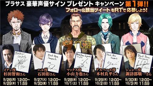 日式悬疑故事RPG手游《黑玫瑰嫌疑人》今年冬季上市