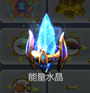 能量水晶_水晶 能量_能量 水晶