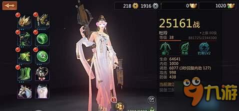 剑侠世界手游师妹职业选哪个好 师妹第二职业选择攻略