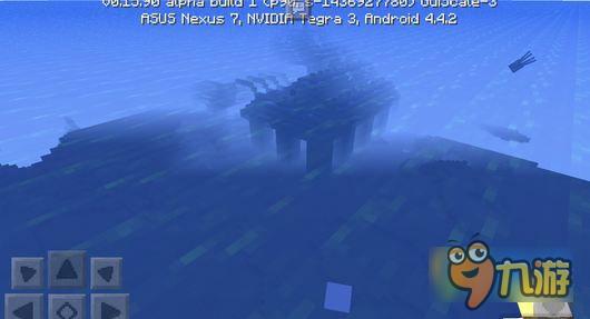 《我的世界》海底遗迹什么时候出 海底遗迹有什么