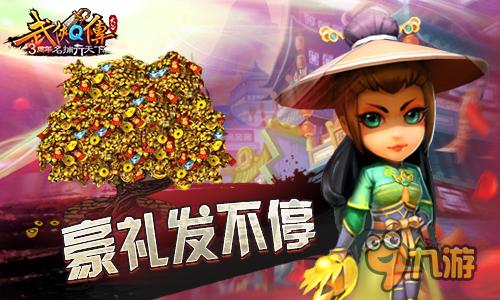 http://www.youxixj.com/wanjiazixun/93310.html