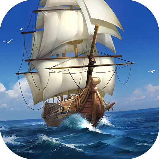 《大航海之路》公测礼包
