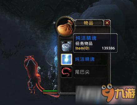 魔兽世界7.0纯洁精魄怎么得 魔兽世界7.0纯洁精魄获取方法
