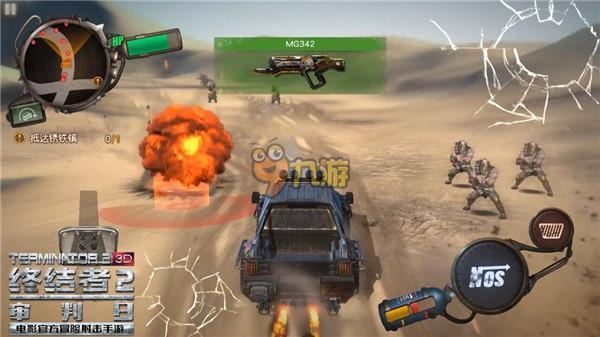 《终结者2》电影官方正版授权手游今日开启iOS首测
