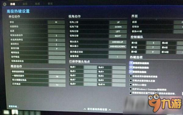 《DOTA2》新版本斗鱼TV直播7.00更新后补刀数