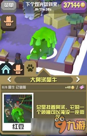 疯狂动物园怎么获得大鼻涕犀牛 大鼻涕犀牛获取方法