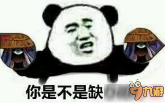 九游表情包_阴阳师表情包大全 阴阳师搞笑表情包下载_九游手机游戏