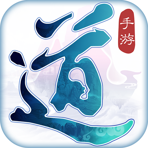 道王(九游)电脑版