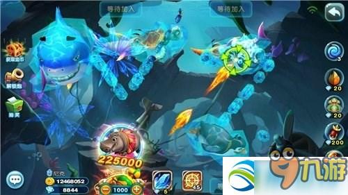 <a id='link_pop' class='keyword-tag' href='http://www.9game.cn/lieyudaren/'>猎鱼达人</a>冰冻技能怎么用?冰冻技能使用时机讲解