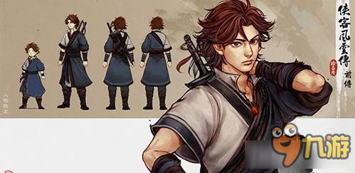 《侠客风云传》六脉神剑天赋解析 武功搭配套路