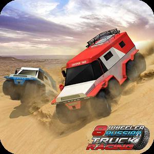 8轮车俄罗斯赛车 Russian Truck Racing