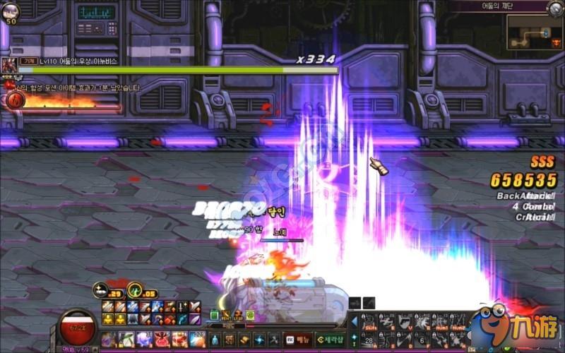 《dnf》卢克暗之任务大全a任务中的祭坛卢克使徒完成kubic游戏攻略攻略图片