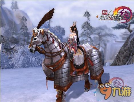 剑网3免费成就马具有哪些 剑网3免费成就马具获得方法