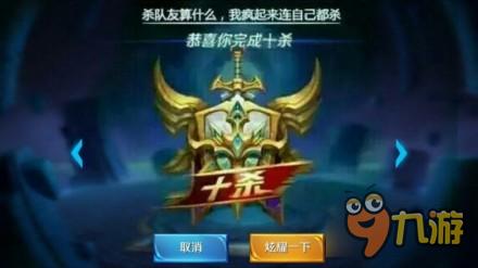 表情荣耀斗图表情第六十五期MC赵云卒王者包抬脚图片