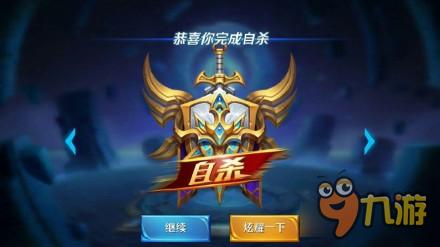 王者荣耀斗图表情第六十五期MC赵云卒训狗搞笑动图图片