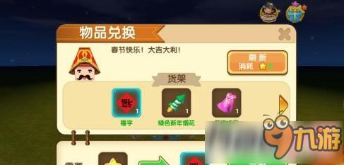 888真人开户0.13.4新春天版本花样翻新了什么