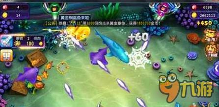 猎鱼达人3D解锁炮台 高倍数炮台解锁