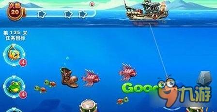 猎鱼达人水族箱任务怎么做 水族箱任务完成攻略