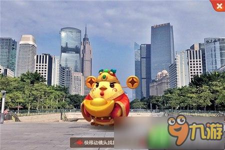 AR财神玩法大揭秘《梦幻西游手游》AR财神玩法来袭
