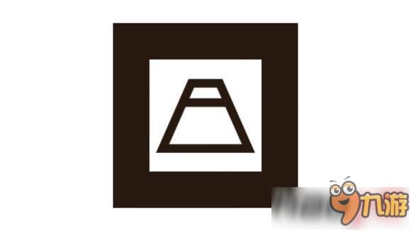 《阴阳师》现世召唤阵高清图片 富士山召唤阵打印