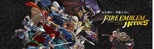 火焰纹章系列手游《火焰纹章:英雄》2月2日上架双平台