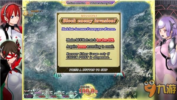 《女神骑士团:爆裂》会有爆衣系统!将于1月12日登陆PC