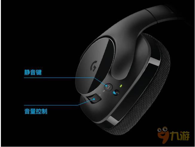 罗技G533 WIRELESS DTS 7.1 环绕声游戏耳机