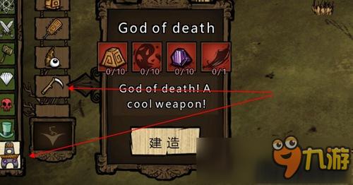 饥荒死神的镰刀mod下载
