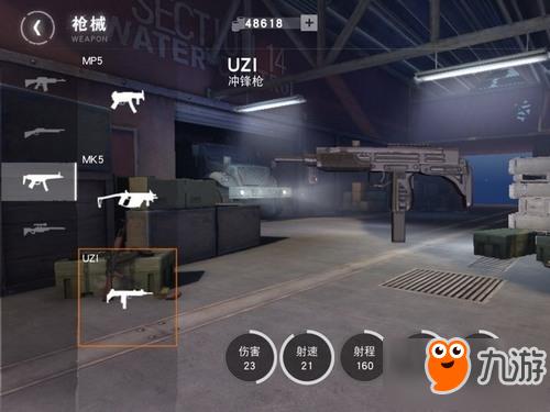 荒野行动最强冲锋枪选择 UZI MP5和MK5哪把厉害