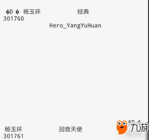 王者荣耀S9新英雄新皮肤汇总:杨玉环、奕星、公孙离